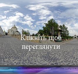 ГОШІВ :: Монастир Преображення Господа нашого Ісуса Христа