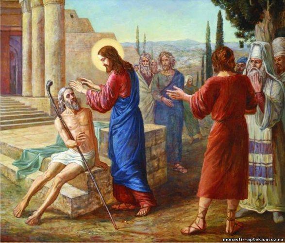 Картинки по запросу картинки грішник і праведник