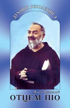 Duhovni-rekolektsiyi-z-ottsem-Pio