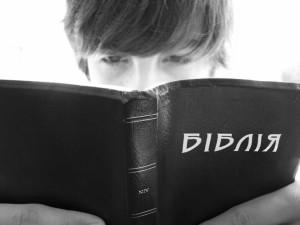 bibliya_copy